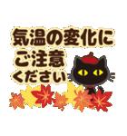 黒ねこ×秋冬気づかい(個別スタンプ:26)