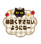 黒ねこ×秋冬気づかい(個別スタンプ:27)