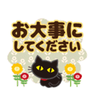 黒ねこ×秋冬気づかい(個別スタンプ:30)