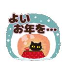 黒ねこ×秋冬気づかい(個別スタンプ:35)