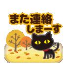 黒ねこ×秋冬気づかい(個別スタンプ:39)