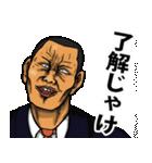 恐い顔の広島弁 part 2(個別スタンプ:01)