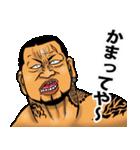 恐い顔の広島弁 part 2(個別スタンプ:03)