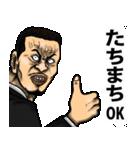 恐い顔の広島弁 part 2(個別スタンプ:05)
