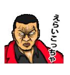 恐い顔の広島弁 part 2(個別スタンプ:06)