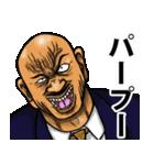 恐い顔の広島弁 part 2(個別スタンプ:07)