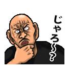 恐い顔の広島弁 part 2(個別スタンプ:08)