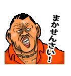 恐い顔の広島弁 part 2(個別スタンプ:09)
