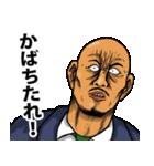恐い顔の広島弁 part 2(個別スタンプ:10)