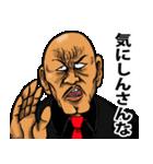 恐い顔の広島弁 part 2(個別スタンプ:11)