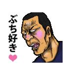 恐い顔の広島弁 part 2(個別スタンプ:12)
