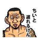 恐い顔の広島弁 part 2(個別スタンプ:13)