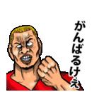 恐い顔の広島弁 part 2(個別スタンプ:15)