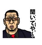 恐い顔の広島弁 part 2(個別スタンプ:18)