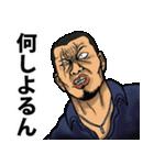 恐い顔の広島弁 part 2(個別スタンプ:19)