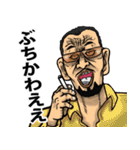 恐い顔の広島弁 part 2(個別スタンプ:20)