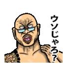 恐い顔の広島弁 part 2(個別スタンプ:21)