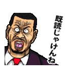 恐い顔の広島弁 part 2(個別スタンプ:22)