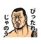 恐い顔の広島弁 part 2(個別スタンプ:25)