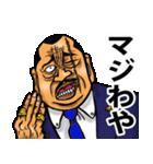 恐い顔の広島弁 part 2(個別スタンプ:26)
