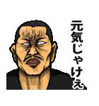 恐い顔の広島弁 part 2(個別スタンプ:28)