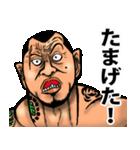 恐い顔の広島弁 part 2(個別スタンプ:29)