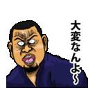 恐い顔の広島弁 part 2(個別スタンプ:30)