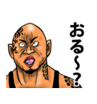 恐い顔の広島弁 part 2(個別スタンプ:31)