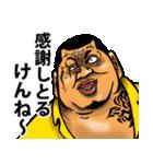 恐い顔の広島弁 part 2(個別スタンプ:34)