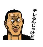 恐い顔の広島弁 part 2(個別スタンプ:35)