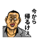 恐い顔の広島弁 part 2(個別スタンプ:36)