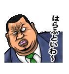 恐い顔の広島弁 part 2(個別スタンプ:37)