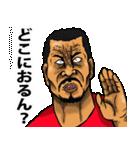 恐い顔の広島弁 part 2(個別スタンプ:38)