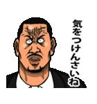 恐い顔の広島弁 part 2(個別スタンプ:39)