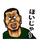 恐い顔の広島弁 part 2(個別スタンプ:40)