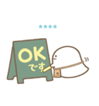 すみっコぐらし カスタムスタンプ(個別スタンプ:03)