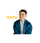 EXO Special 4(個別スタンプ:01)
