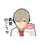 毒舌男子5(個別スタンプ:3)