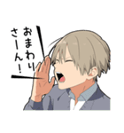 毒舌男子5(個別スタンプ:7)