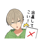毒舌男子5(個別スタンプ:10)