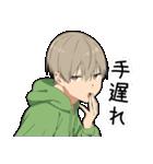 毒舌男子5(個別スタンプ:11)