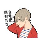 毒舌男子5(個別スタンプ:22)