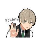 毒舌男子5(個別スタンプ:27)