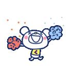 ほぼ白くま10(応援編)(個別スタンプ:03)