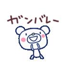 ほぼ白くま10(応援編)(個別スタンプ:05)