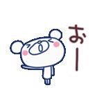 ほぼ白くま10(応援編)(個別スタンプ:07)
