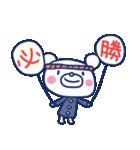 ほぼ白くま10(応援編)(個別スタンプ:08)