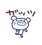 ほぼ白くま10(応援編)(個別スタンプ:11)