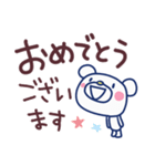 ほぼ白くま10(応援編)(個別スタンプ:13)
