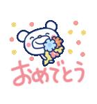 ほぼ白くま10(応援編)(個別スタンプ:14)